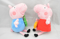 "Peppa Pig Toys George Pig  2Pcs/Lot Plush Stuffed Dolls Brinquedos 19 cm 7 1/2"" High Kids Gifts Christmas Gifts Cheap On Sale"