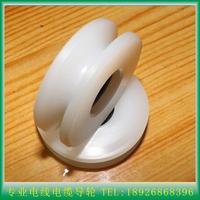 Custom-made nylon roller  POM pulley