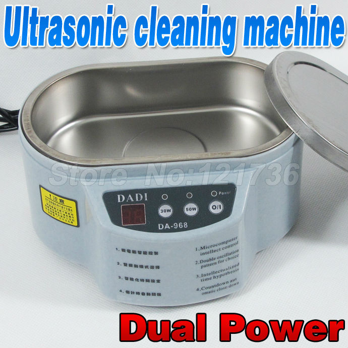 Free shipping DADI Dual power 30W/50W Ultrasonic Cleaning Machine Small cleaner 110V/220V(China (Mainland))