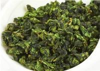 Hot Sale! Luzhou-flavor Tieguanyin Tea 250g Premium Tikuanyin Naturally Organic chinese Anxi Tie Guan Yin Oolong Tea Vacuum Pack