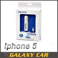 Hot sale White HSC Car charger for iphone 5/5S Mini ipad Free Shipping Wholesale 1pc/lot Good quality charger