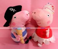 Cute lovely Ballerina Peppa pig & Pirates George pig 30 cm kids children gift Christmas TV