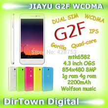 wholesale wcdma phone