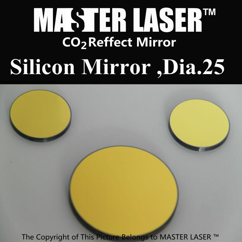 diameter 25mm,CO2 laser cutting machine reflect mirror, silicon mirror(China (Mainland))