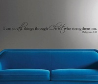 """ I Can Do All Things Through Christ Philippians 4:13 Scripture Verse "" Vinyl Wall Art Decal Sticker"
