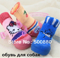 free shipping Dog Cat Pet Chihuahua Anti-Slip Socks Paw Protection Shoes Clothing