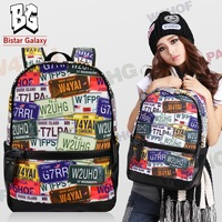 korean style letters allover printing canvas water proof school bag backpacks dropshipping, Shen zhen school supplies, Bistar