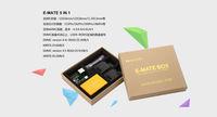 E-MATE E-Socket 5 in 1  No welding BGA169E BGA162 support  EASYJTAG ATF GPG EMMC BOX High speed porgramming free shipping by dhl