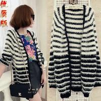 The shawl sweater mohair long section of wild zebra stripe cardigan sweater women new winter coat