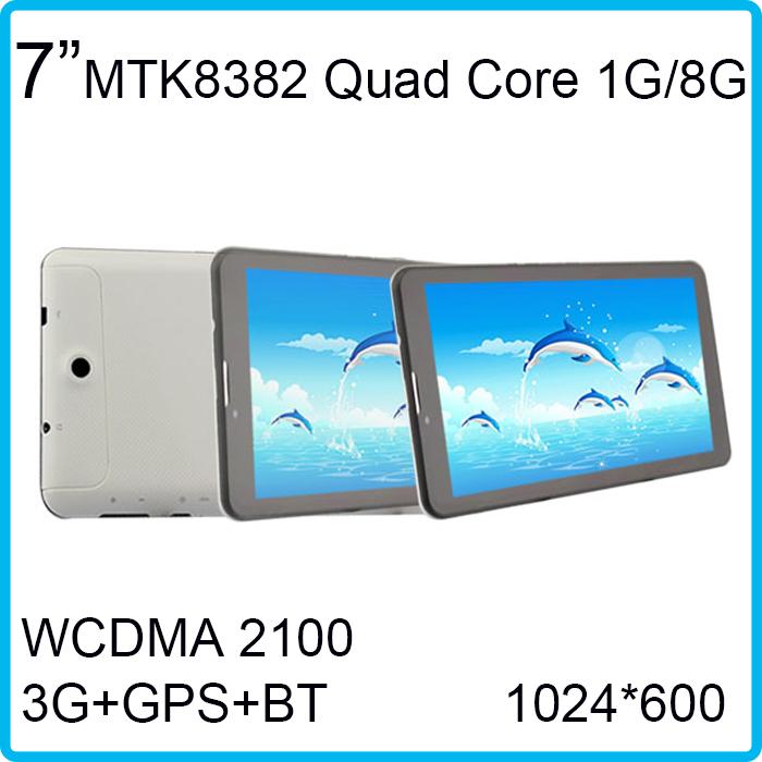 Планшетный ПК Letine HD MTK8382 3G + GPS + Bluetooth 7 WCDMA 2100 2 * sim  LT705D op032 mobilnaya garnitura bluetooth lt b11 64218929