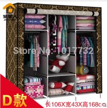HOT! Free shipping! Christmas promotion DIY Closet Wardrobe / combined cloth wardrobe(China (Mainland))