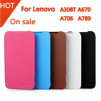 New arrival fashion Lenovo A308T A670 A706 A789 Flip PC Hard Back Cover Front Leather Case shell