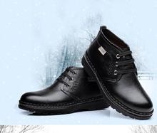 boots stud promotion