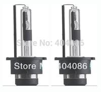 D2S D2R D2C D2 HID xenon lamp bulb light headlight 4300K 8000K 10000K 12000K 5000K 6000K  for HID conversion xenon kit