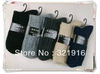 sale! merino wool boot socks trekking thermal hiking free shipping British Style mens wool socks hot selling 5 prs 1 lot