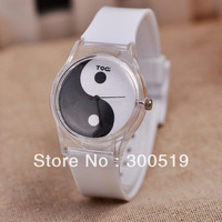 JW476 New Unique Children Transparent Eight Diagrams Plastic Dial Wristwatches Kid Watches Quartz Clock Hour