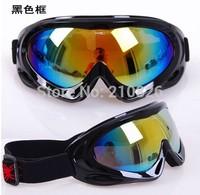HB-05 New 2014 Skiing Eyewear ski Glass Goggles 5 Colors Available Snowboard goggles men women Snow glasses ski googles fashion