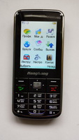 new  support skylink russian keyboard CDMA 450MHz GSM 850 900 1800 1900MHz dual card dual standby fm Mobile Phone/Cellphone