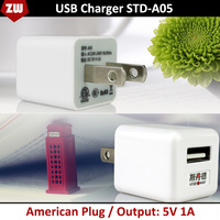 Superior Quality STD A05 Mini USB Charger with American Plug Mini Cute White 1A USB Charger for Apple iphone 4 5 6 Free Shipping