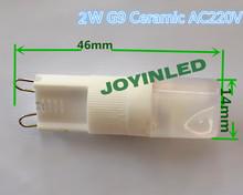 wholesale led g9 mini