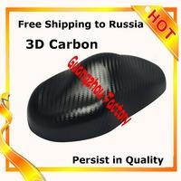 3D Carbon Fiber Vinyl wrap,car accessories,Car Styling Russia Freeshipping,Vinyl Stickers 1.52M*30M,Sticker With Air Drain,Black