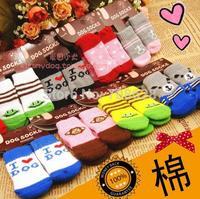 20Sets/Lot New Cotton Pet Dog Cat Winter Warm Socks Puppy Anti Slip Skid Socks Mix Colors Size S M L XL Free Shipping