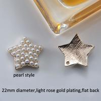 (M0719) 22mm rhinestone embellishment ,light rose gold plating,pearl style,flat back