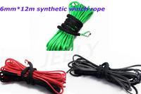 Free Shipping 1/4''x40' 12-strand braided SL Dyneema Fiber Synthetic Winch Rope ATV/UTV Extension Lines