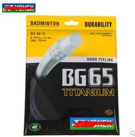 5 pcs/lot SUPER Quality YY Badminton Racket String/Line BG65ti Professional Badminton Net L012