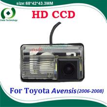 cheap reverse camera
