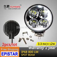 Free shipping 2pcs 3.3'' 12w mini LED work light pencel flood wide flood beam offroad headlight side light for truck car moto
