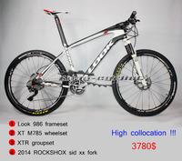 complete mtb bike with look 986 bike e-post mtb frame/mtb handlebar/mtb wheels high quality oem ountain bike look free ship