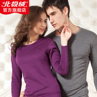 2013 Winter Eco-sided soft wool + coffee carbon fiber thick velvet heart-warming long patch lady / men's thermal underwear sets