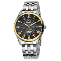 Mechanical Watch Men All Full Stainless Steel Watch Auto Date 30M Waterproof Luxury Business Watch + Original Box