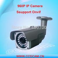 CCTV HD 960P 1.3MP Low Lux Security Outdoor Onvif IP Camera EC-IP3313B