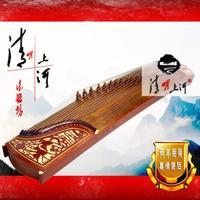 Dunhuang guzheng double crane 696d national musical instrument full set