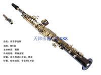 B soprano saxophone black tube gold key
