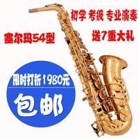 Eiffel musical instrument e 54 saxe medianly tube