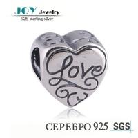 Бусины Love Express 925 FJ275