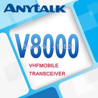 V8000 VHF mobile two way radio