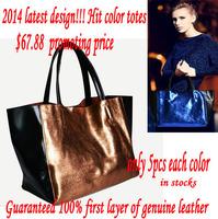 Bags Hit color BIG BAG quality fashion bag women's handbag leather bag 2014 one shoulder handbag GENUINE LEATHER FREE SHIPPING