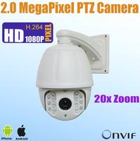 Cheapest 2.0 Megapixel PTZ Dome Network IP Camera 20x Optical Zoom, 128 Preset, Outdoor Waterproof Pan Tilt IP Camera