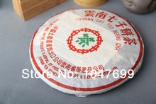Free shipping China pu erh Raw tea puerh pu er tea 357g Slimming beauty organic health