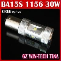 Free shipping 2pcs/lot Bright  30W 1156/Ba15s/P21W Power LED Backup Reverse Tail Light Bulb Lamp White DRL Low Beam Headlight