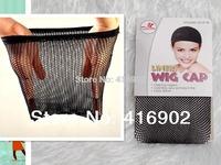 100pcs/lot  great density Stretchable Elastic Fishnet Wig Cap Hair Net Mesh Wig & Weave Cap top closed
