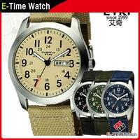 EYKI Brand Military Watches Casual Nylon Strap Men Waterproof Quartz Watch Men's Sport Wristwatch MN4870