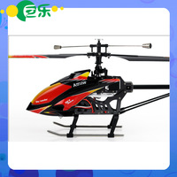 Hot Sale WL V913 4 Channels RC Helicopter Super Large Sky Dancer Ready-to-Go Remote Control Grownups Toys for Gift FreeShipping