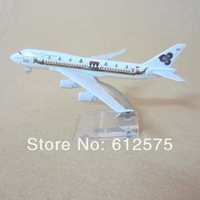 Thai airways dragon boat B747-400 FJ0008 free shipping 1:440 mini alloy metal 16cm emulational white and blue color plane model