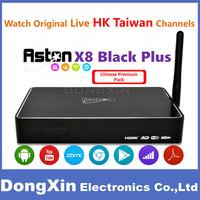 TaiWan/Hong Film and TV play series IPTV Aston-TV X8 Black Plus Andirod Box Update From asia-dvb 8800 watchbpl champions league