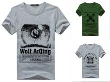 wholesale clothing brand
